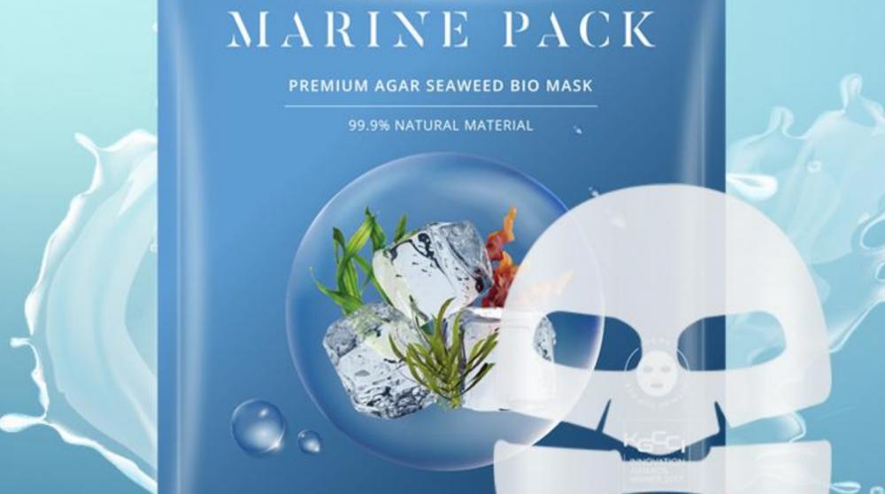 marine pack